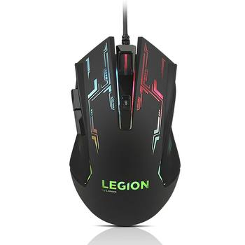 Lenovo Legion Gaming Mouse M200 RGB GX30P93886